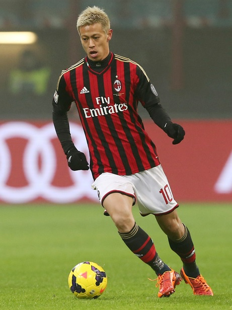 AC-Milan-13-14-adidas-first-kit-red-white-red.jpg
