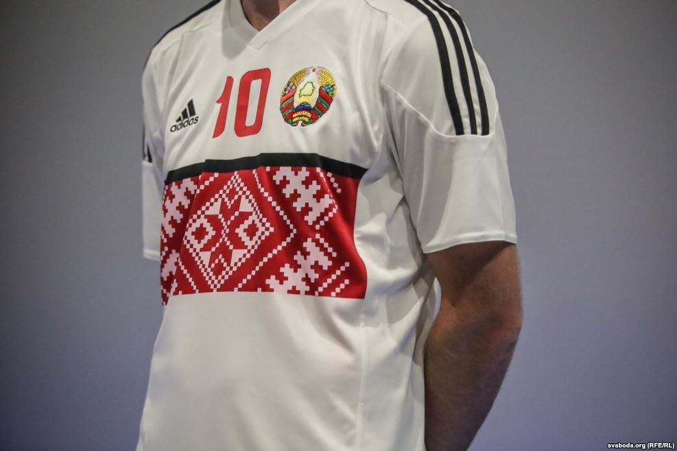 Belarus-2016-17-adidas-new-home-kit-2.jpg