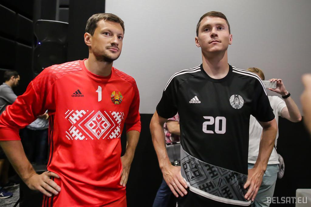 Belarus-2016-17-adidas-new-home-kit-5.jpg