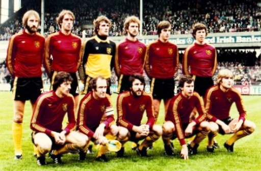 Belgium-1980-adidas-home-kit-red-black-yellow-line-up.jpg
