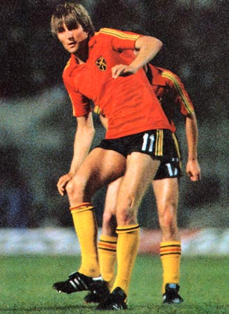 Belgium-80-adidas-uniform-red-black-yellow.JPG