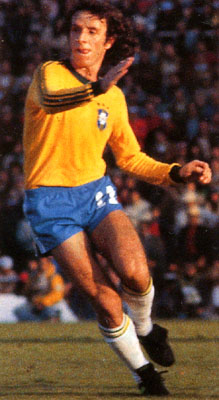 Brazil-78-adidas-yellow-blue-white.JPG