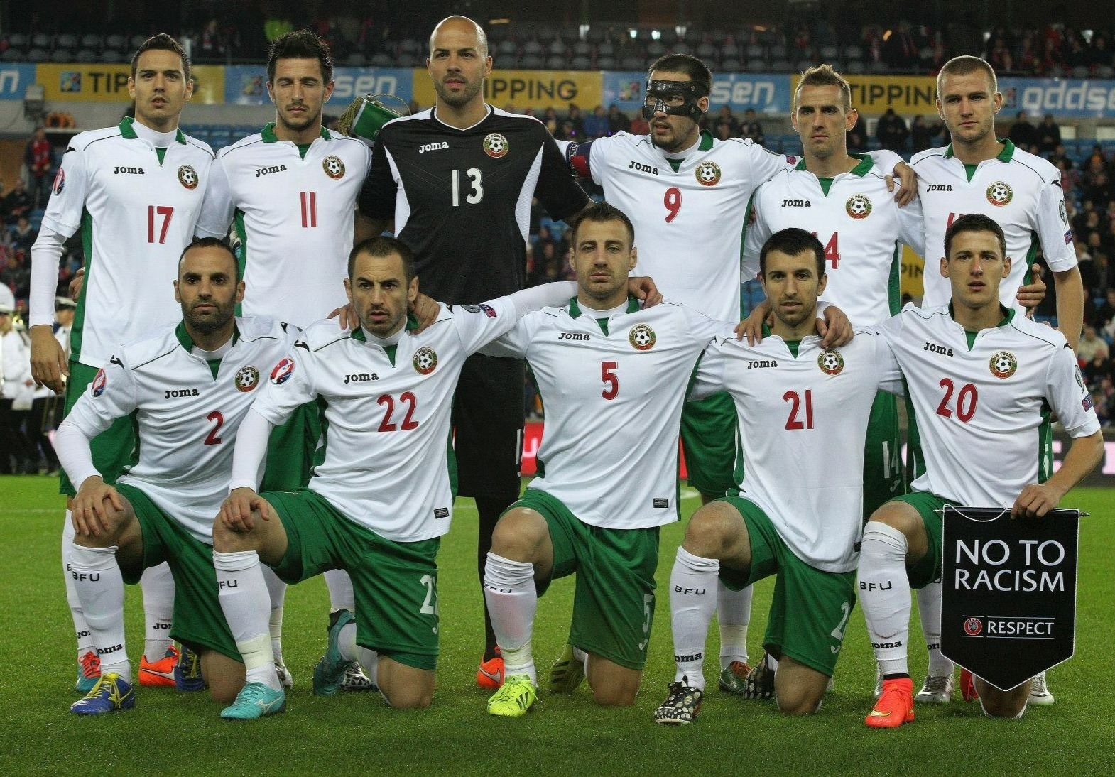 Bulgaria-14-15-Joma-home-kit-white-green-white-line-up.jpg