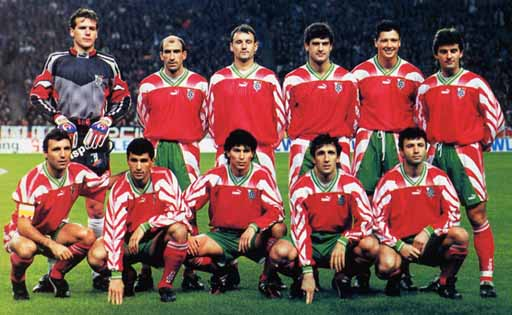 Bulgaria-95-PUMA-red-green-red-group.JPG