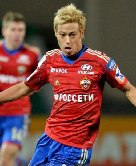 CSKA-Moscow-13-14-adidas-first-kit-red-blue-blue.jpg