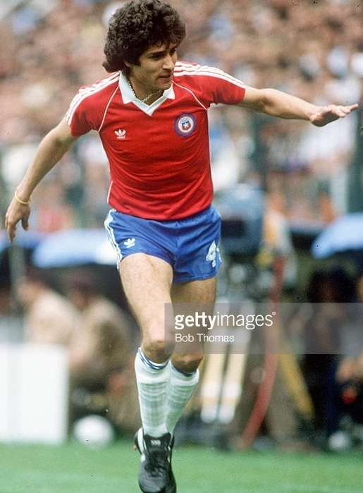Chile-1982-adidas-world-cup-home-kit-red-blue-white.jpg