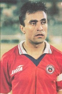 Chile-1992-Avia-home-shirt.jpg