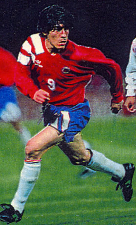 Chile-94-adidas-uniform-red-blue-white-2.JPG