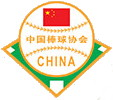 China-2013-WBC-logo.jpg