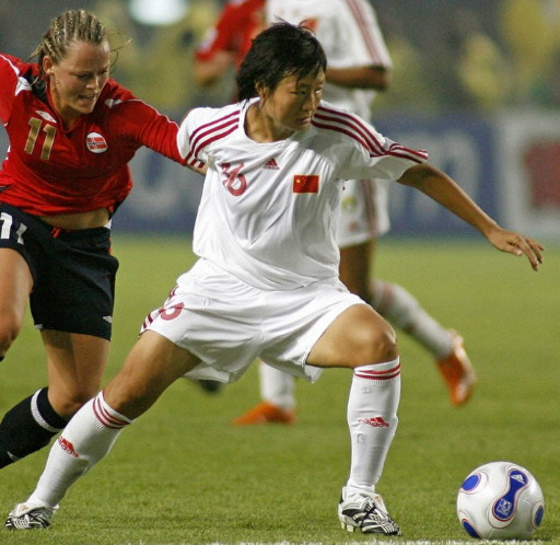 China-PR-07-adidas-women-world-cup-away-kit-white-white-white.jpg