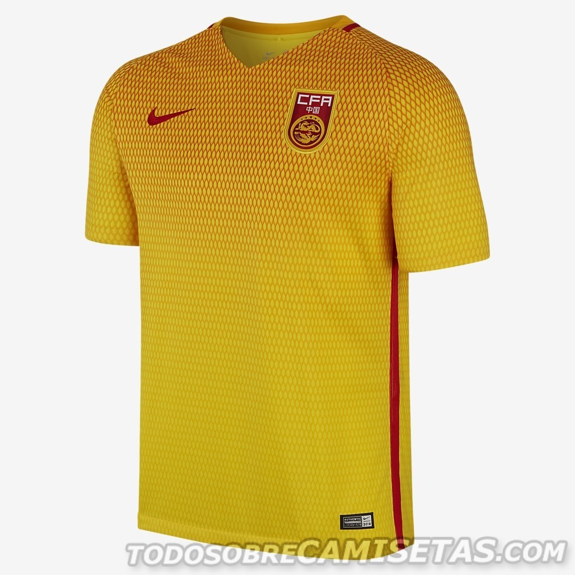 China-PR-2016-17-NIKE-new-away-kit-1.jpg