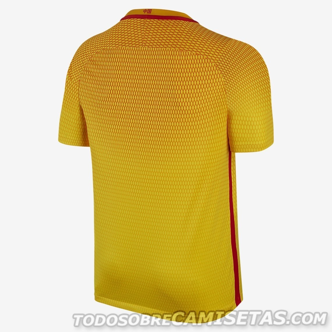 China-PR-2016-17-NIKE-new-away-kit-2.jpg