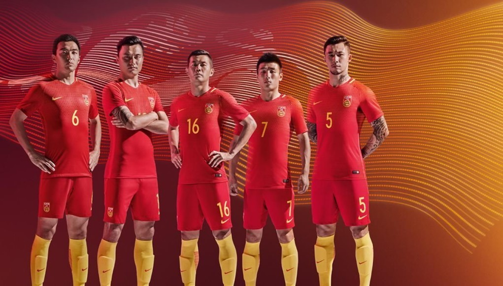 China-PR-2016-17-NIKE-new-home-kit-1.jpg