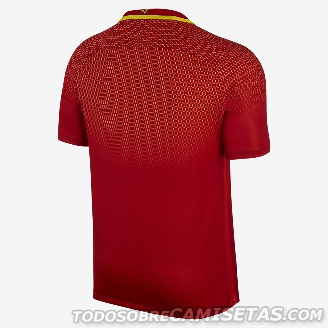 China-PR-2016-17-NIKE-new-home-kit-3.jpg