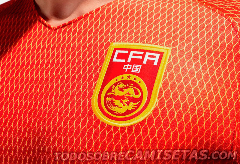 China-PR-2016-17-NIKE-new-home-kit-4.jpg