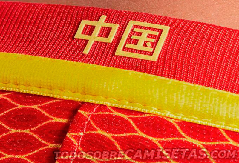 China-PR-2016-17-NIKE-new-home-kit-5.jpg