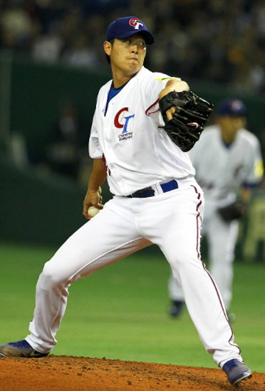 Chinese-Taipei-2013-WBC-home-uniform.jpg