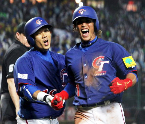 Chinese-Taipei-2013-WBC-visitor-uniform.jpg