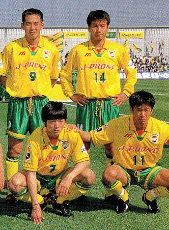 ジェフユナイテッド市原-1997-Mizuno-first-kit-yellow-green-yellow.jpg