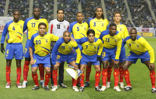 Ecuador-06-07-marathon-home-kit-yellow-blue-red-line-up.jpg