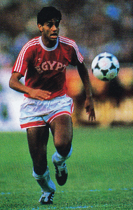 Egypt-1989-adidas-home-kit-red-white-white.jpg