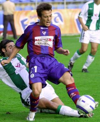 Eibar-04-05-Astore-home-kit.JPG