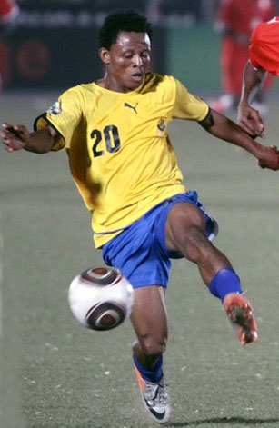 Gabon-11-12-PUMA-home-kit-yellow-blue-blue.JPG