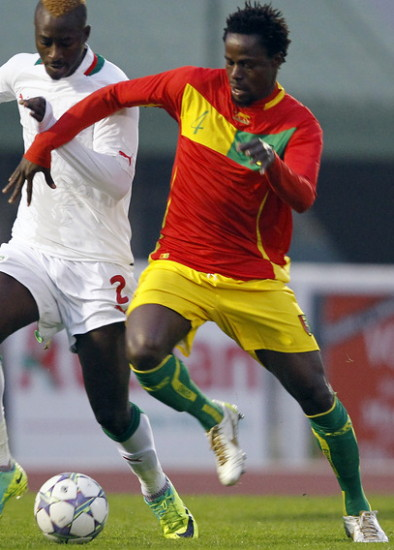Guinea-10-11-AIRNESS-home-kit-red-yellow-green.jpg