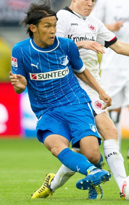 Hoffenheim-12-13-PUMA-first-kit-blue-blue-blue.jpg