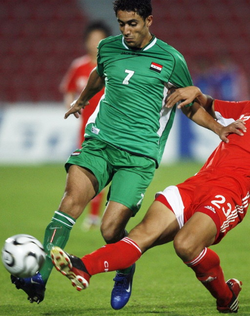 Iraq-06-JACK JONES-away-kit-green-green-green.jpg