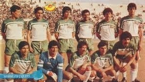 Iraq-1980's-kit-white-green-white-line-up.jpg