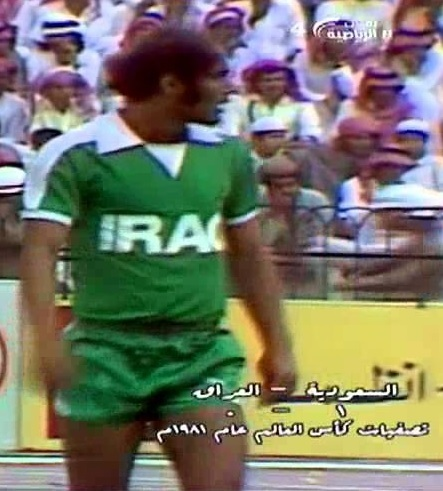 Iraq-1981-home-kit.jpg