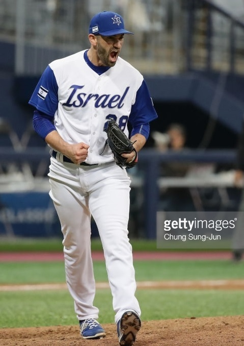 Israel-2017-world-bassball-classic-home-kit-Josh-Zeid.jpg