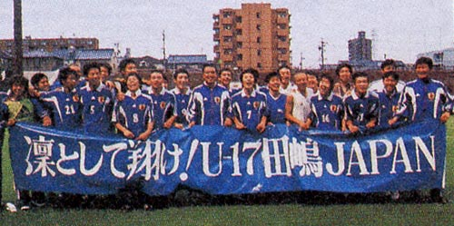 Japan-00-adidas-U16-blue-white-blue-camp.JPG