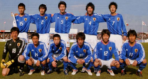 Japan-04-adidas-U16-blue-white-blue-group.JPG