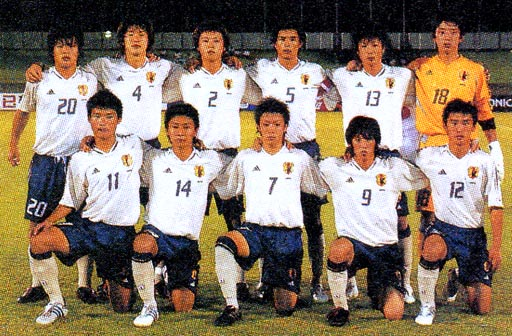 Japan-04-adidas-U16-white-blue-white-group.JPG