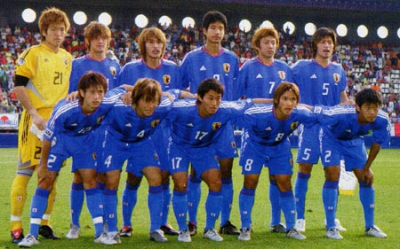 Japan-05-adidas-U-20-blue-blue-blue-group.JPG