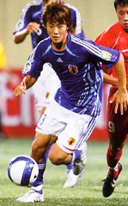 Japan-06-07-adidas-U17-home-blue-white-blue.JPG
