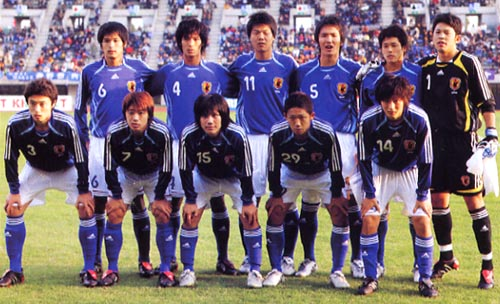 Japan-06-07-adidas-U19-home-blue-white-blue-group.JPG
