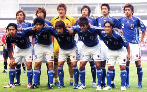 Japan-06-07-adidas-U22-home-blue-white-blue-group.JPG