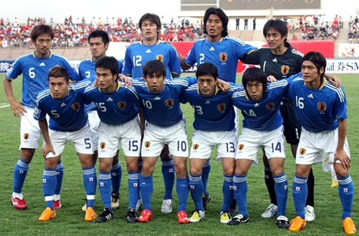 Japan-08-09-adidas-home-blue-white-blue-group2.JPG