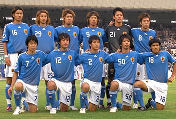 Japan-08-adidas-U19-blue-white-blue-group.jpg