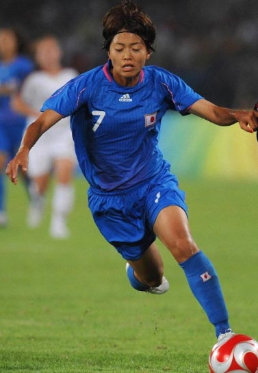 Japan-08-adidas-nadeshiko-home-kit-blue-blue-blue.JPG