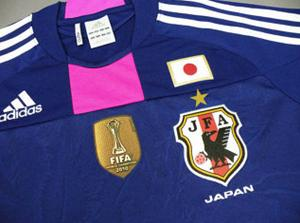 Japan-10-11-adidas-Nadeshiko-world-cup-champion-patch-image.JPG