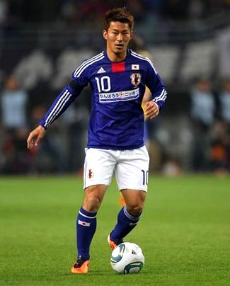 Japan-10-11-adidas-home-charity-kit-blue-white-blue-formotion.JPG
