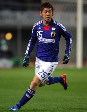 Japan-10-11-adidas-home-charity-kit-blue-white-blue-tech-fit.JPG