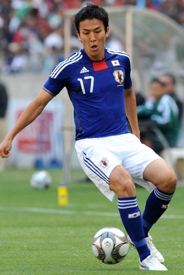 Japan-10-11-adidas-uniform-blue-white-blue-Tech Fit.JPG