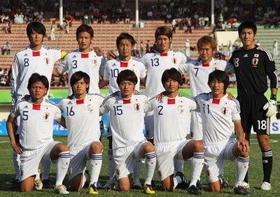 Japan-10-adidas-U21-away-kit-white-white-white-line-up.jpg