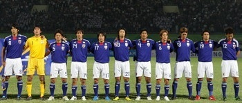 Japan-10-adidas-U21-home-kit-blue-white-blue-line.jpg