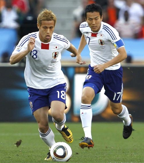 Japan-10-adidas-World Cup-away-kit-white-blue-white-techfit.JPG